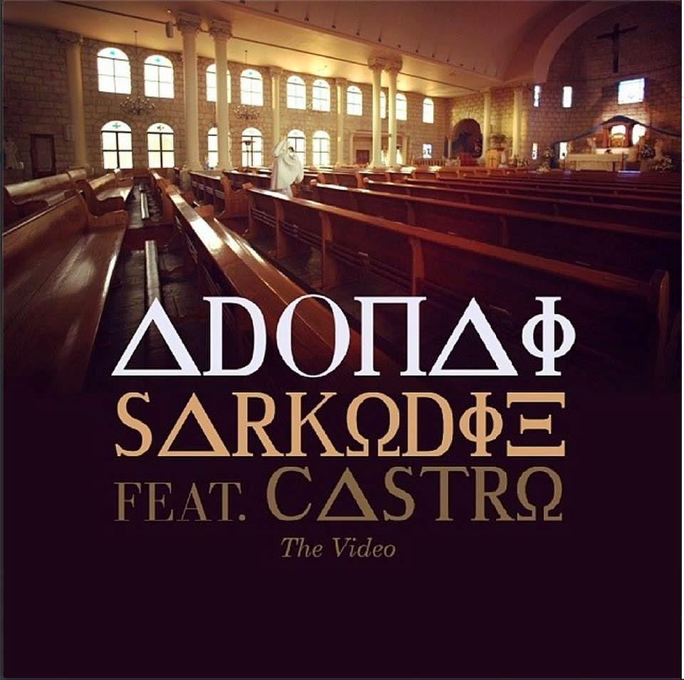Adonai by sarkodie & Castro. Photo prise ici.