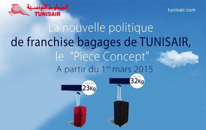 publicité pour des bagages Tunis air