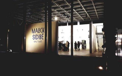 Le_club_des_cotonettes_lifestyle_vadrouilles_expo_Malick-Sidibe-Fondation-Cartier